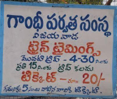 Gandhi Hill Vijayawada History