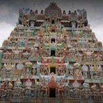 Gollala Mamidada Temple