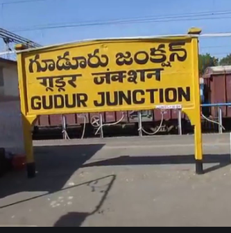 Gudur to Tirupati - Distance, Bus, Train, Car, Fare, Timings