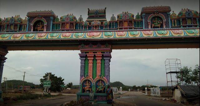Sammakka Sarakka Katha