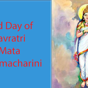 2nd Day of Navratri - Maa Brahmacharini - Devi, Puja, Mantra, Color, Images, 2020