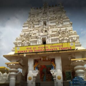 Kukke Subramanya Temple - Timings, History, Ashlesha Pooja, Online Booking