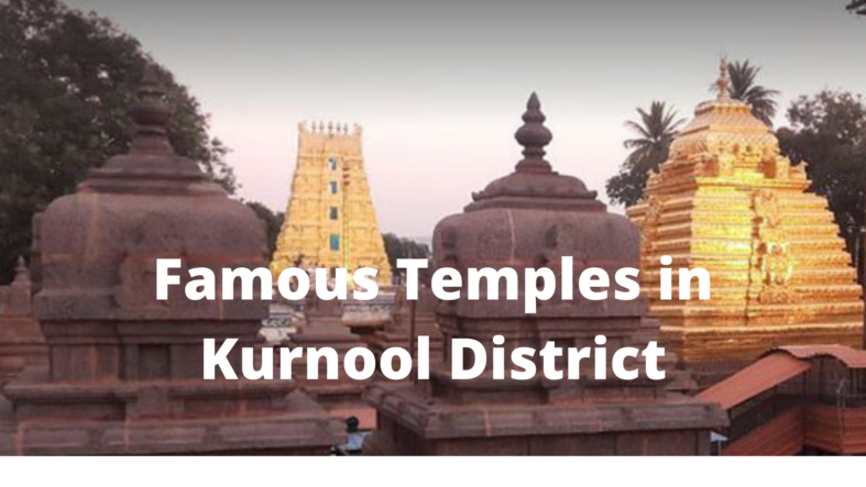 famous temples in kurnool district
